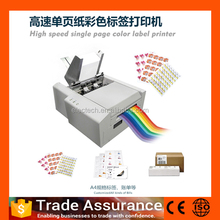 Automatic high speed single page color label printer, digital label printer for sheet label