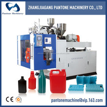 China plastic hdpe bottle extrusion blow moulding machine manufacturer