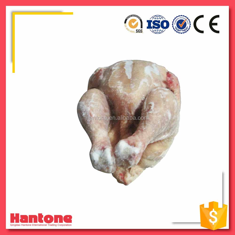 Wholesale Halal Frozen Chicken Prices