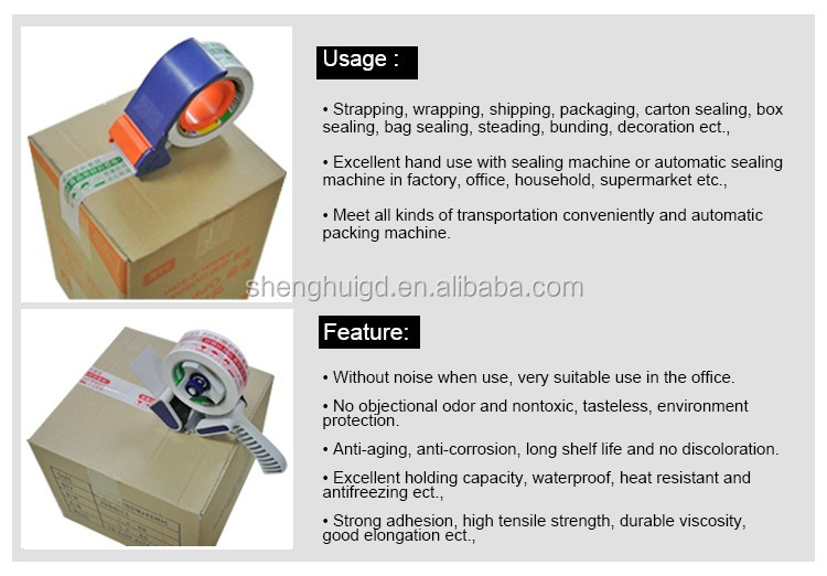 Strong Adhesion Carton Sealing Use StrongAdhesion Low Noise Opp Tape