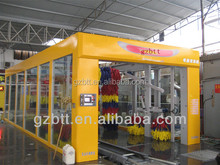 yellow bus compater controlling bus washing machine