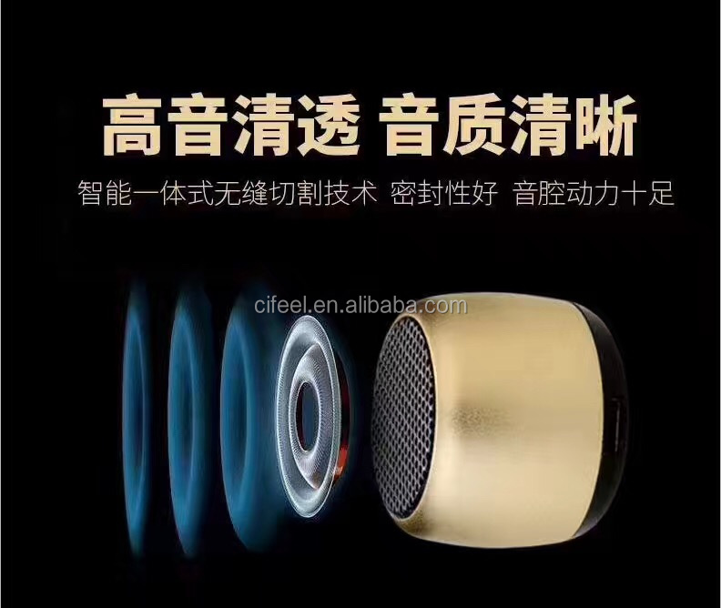 Mini Magnetic Speaker, new model CF-8833 New Portable wireless mini Magnetic Bluetooth speaker