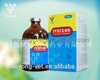 Compound Butaphosphan 10% + Vitamin B12 50ug injection animal nutrition immunity