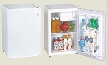 BC50 Single door refrigerator without freezer