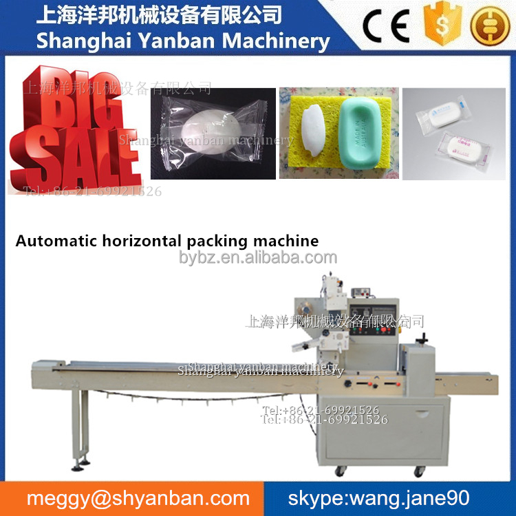 High quality packing machine spare parts