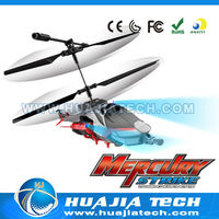 2014 Newest 3.5CH IR tobot transforming robot toy RC helicopter With Gyro