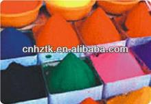 Cold type printing ink---Pigment Red 57:1