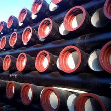 ISO 600mm ductile cast iron pipe di pipe