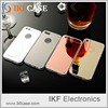 Luxury High-end Atmosphere Mirror Slim Cell Phone Case For Apple iPhone 5 5S Soft Silicone Frame Protect Back Cover
