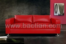 foshan furniture red leather living room sofa #0518