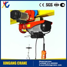 Remote control type mini hgs electric hoist with best price