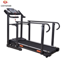 Top rated home walking machine, Medical Electric treadmill for elderly