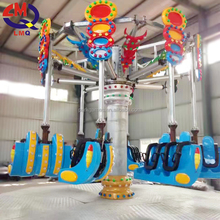 Children Game For Family Park Rides airborne shot flying chair