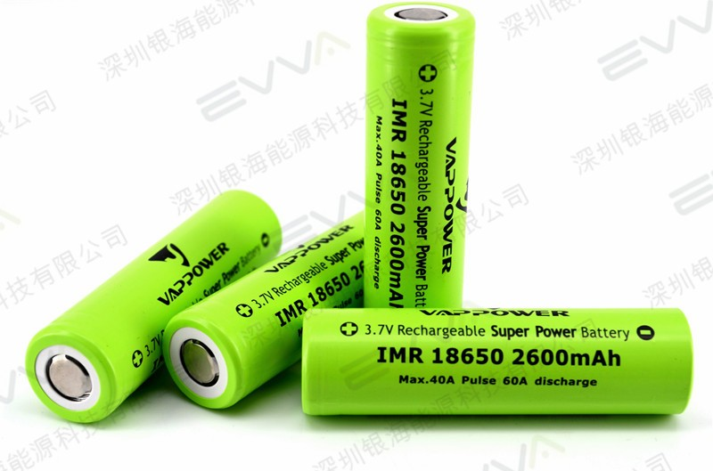 2017 Vappower 2600mAh 18650 40A High Drain Battery