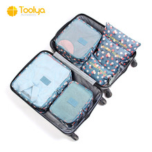 Best sale fashion polyester compression packing cubes 6pcs travel pouch set