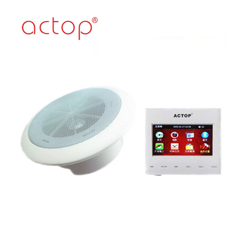 New Products Smart Control Background Music System