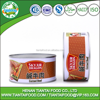 2017 ready to eat factory price canned beef 340grams halal corned beef argentina corned beef meat