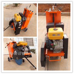 Honda powered concrete cutting machine concrete cutter (HQS-400C )