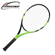wholesale high quality high modulus graphite tennis racket with full carbon
