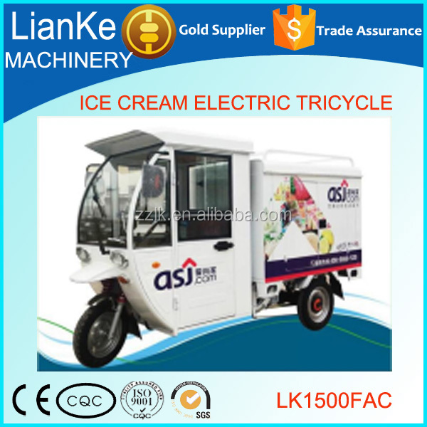 Large Capacity electric tricycle for cargo/commercial tricycles for passengers/low price ice cream electric tricycle