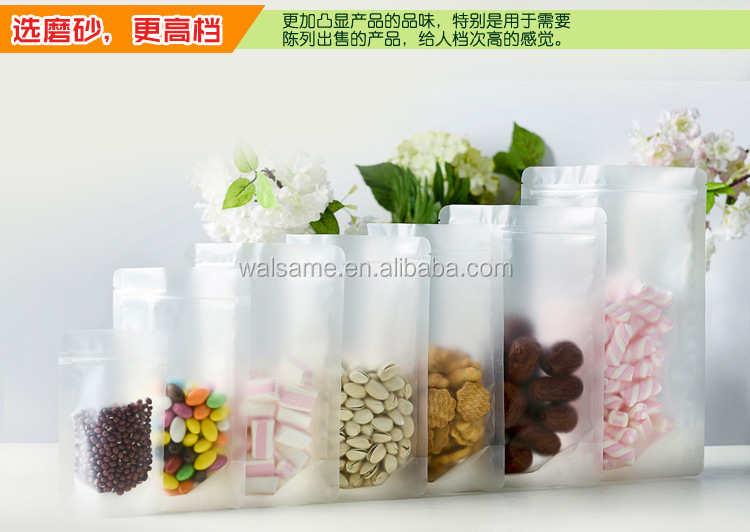 Custom Printed Resealable Aluminum Foil packaging Plastic Stand Up Pouch With Zipper For Food Packaging nuts packaging bag