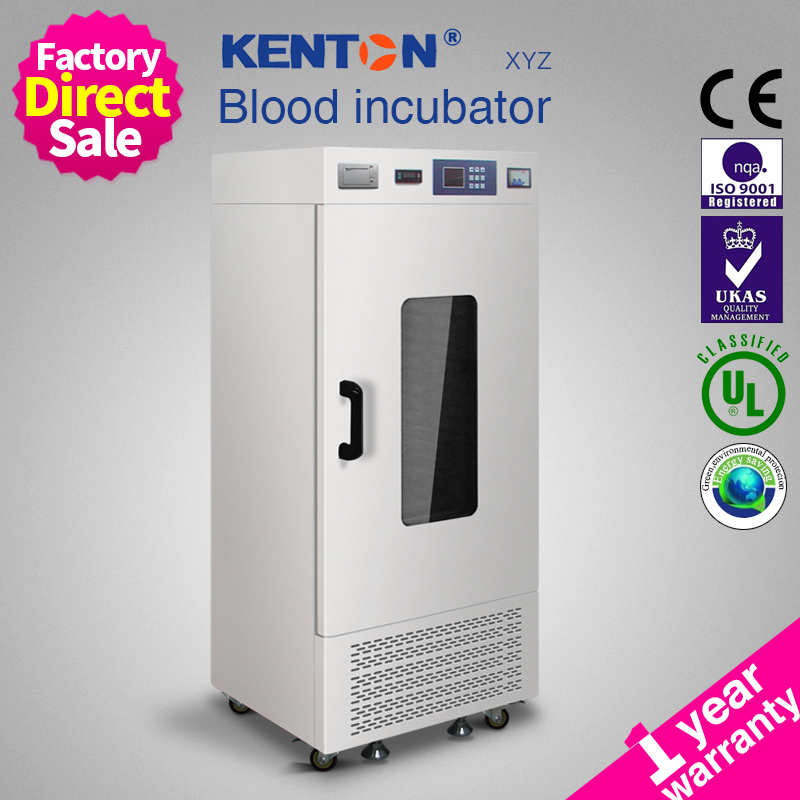 ISO13485 Certificated Laboratory Medical Platelet shaking incubator