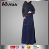 Fashion jilbab new model abaya in dubai newest muslim women dresses