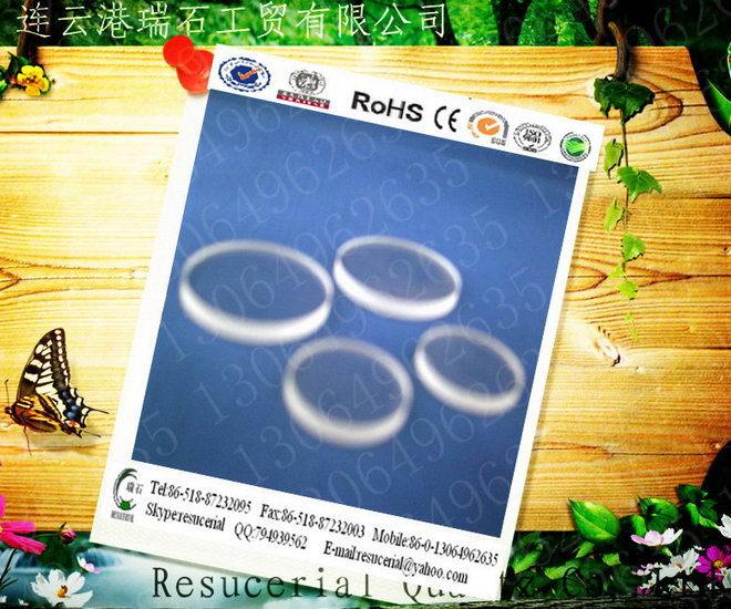 quartz products#quartz plate(RE209)01