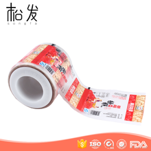 automatic packing bopp plastic wrapping film roll