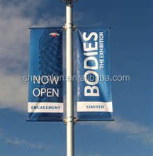Custom Outdoor double side printed street pole banner