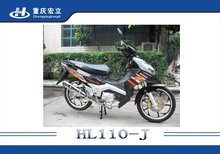 Best selling 50cc 70cc 110cc cub motorcycle
