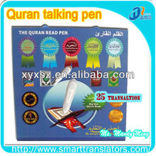 AL Quran pen reader in Tagalog mp3 download in English with read pen in mp3 from shenzhen