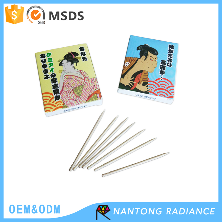 Janpan Quality 6.5cm Wood Toothpick With Good Service
