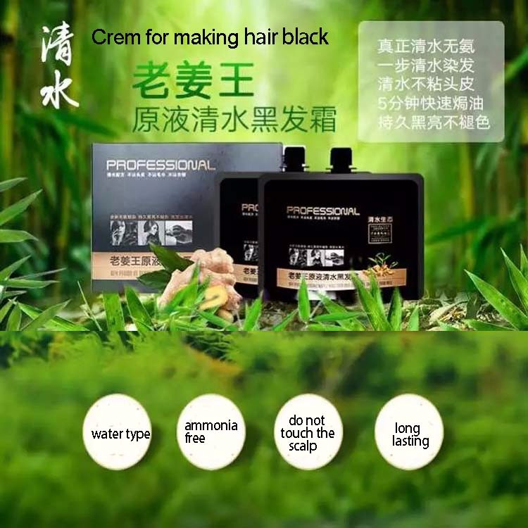 Fast Hair dye hair color vcare shampoo dye 5 mins,black hair care