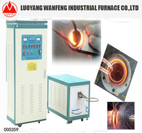 2017 new IGBT high frequency small induction heating generator for sale by competitive price