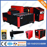 SD-YAG1212-600W High quality metal CNC YAG laser cutting machine