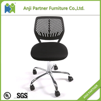 2016 hot sale executive swivel lift synthetic adjustable office chair(Noru)