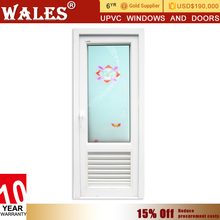 White soundproof vinyl upvc plastic decorative glass storm doors