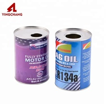 1L small round plain metal can with plastic cap tin can