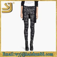 Superior Wet Look Legging Ladies tight Pants