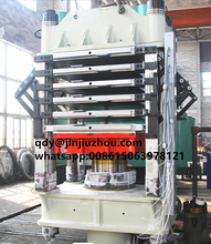 EVA Shoe and Slipper Foaming Making Machine / Rubber Moulding Press / China Manufacturer Rubber Vulcanizing Machine Press