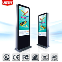 "46"" 55"" vertical lcd advertising monitor"