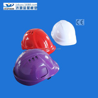 Noise Reduce Comfortable earmuffs protective Sleeping