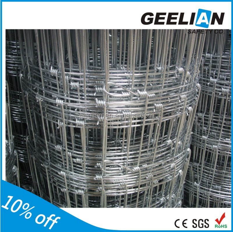 China No climb horse fence/grassland wire mesh