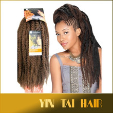 36 inch 110g SENSATIONNEL SOFT N SILKY AFRO NATURAL HAIR KINKY/TWISTS/BRAID/MARLEY