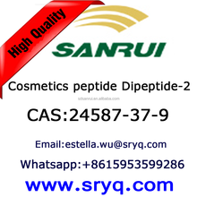 Cas 24587-37-9 Dipeptide-2, High quality Cosmetics peptide Dipeptide-2