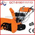 13HP CE approved track walk QCT-B213 7hp snow blower