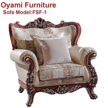 High glossy Italian style one person sofa bed furniture