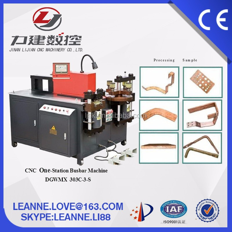hydraulic busbar cutting punching bending machinery