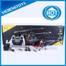 2.4G 4 Channel rc lama helicopter model